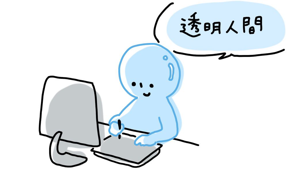 © Haiji - 勝手に使うなよ!